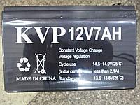 Аккумулятор батарея KVP Yiwu battery 12v 7A
