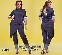 Брючный костюм 1637 темно-серый  R-11156