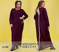 Платье в пол  R-11168 бордо