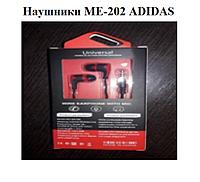 Наушники ME-202 ADIDAS
