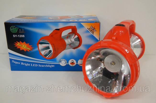 Фонарь переносной LEDSY-1208 2W+12SMD, фото 2