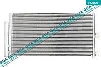 Радиатор кондиционера KTT110191 Fiat DOBLO 2000-2005, Fiat DOBLO 2005-2009, Fiat IDEA, Fiat PUNTO 1999-
