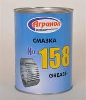 Смазка 158 /мастило автомобільне/ цена (0,8 кг)
