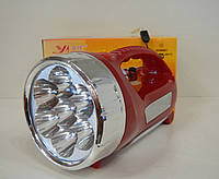 Фонарь переносной LED VAJIA YJ-2804