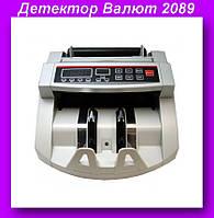 Счетная Машинка Детектор Валют 2089,Счетная машинка