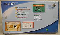 Подставка под DVD HX48125