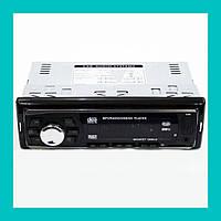 Автомагнитола MP3 GT-650U ISO!Опт