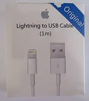 Шнур для айфона Lightning to USB Cable (1m)