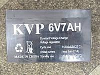 Аккумулятор батарея KVP Yiwu battery 6v 7A