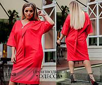 Платье женское 562-ин17л с брошью R-11628 красный