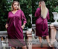 Платье женское 562-ин17л с брошью R-11629 марсала