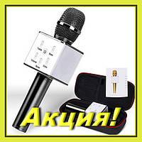 Микрофон DM Karaoke Q7-2! Акция