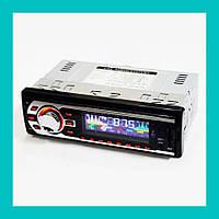 Автомагнитола MP3 GT 690U ISO Bluetooh!Опт