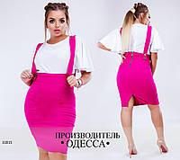 da9b462228d Костюм блуза юбка в категории блузки и туники женские в Украине ...