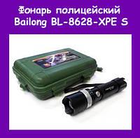 Фонарь полицейский Bailong BL-8628-XPE S!Акция