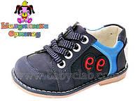 Туфли кожаные на мальчика Шалунишка Ортопед 20-25