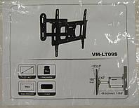 """Кронштейн VM-LT09S 23""""-47"""""""