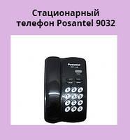 Стационарный телефон Posantel 9032