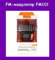 FM-модулятор FM101