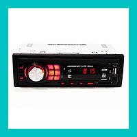 Автомагнитола MP3 GT 660U ISO!Опт