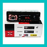 Автомагнитола MP3 GT 630U ISO!Акция