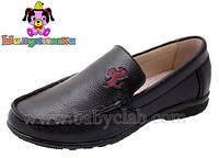 Туфли кожаные на мальчика Шалунишка 35,37р черные арт 5804