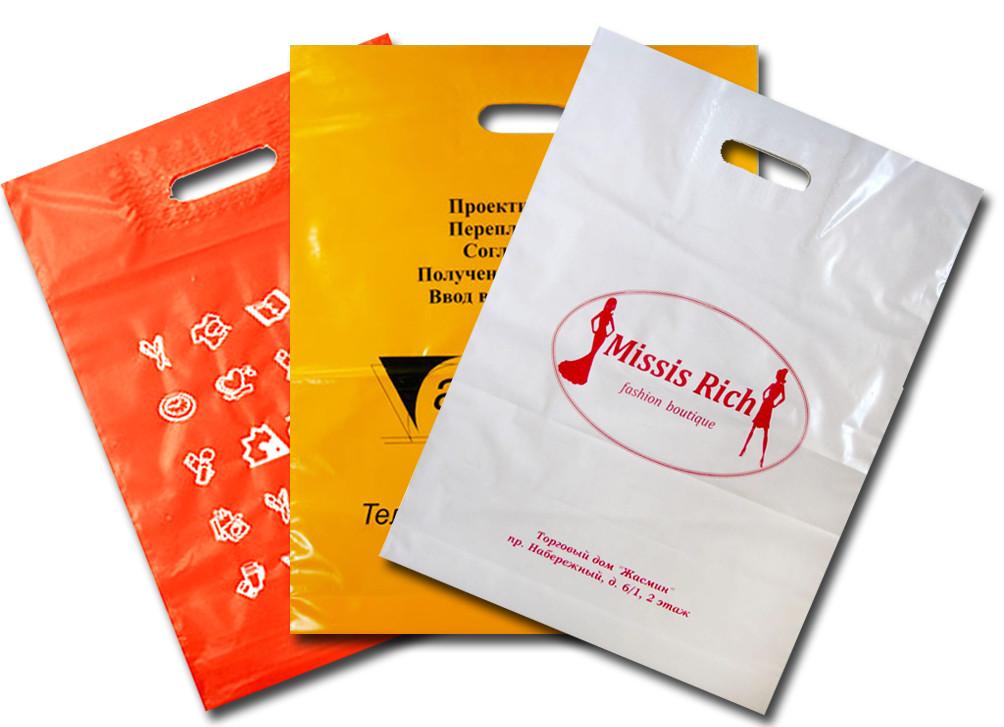 Заказать пакет с логотипом