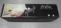 Кронштейн с управлением от пультом ETW-101 23`-47`