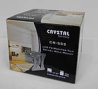 "Кронштейн Grystal Germany CR-555 13""-27"""