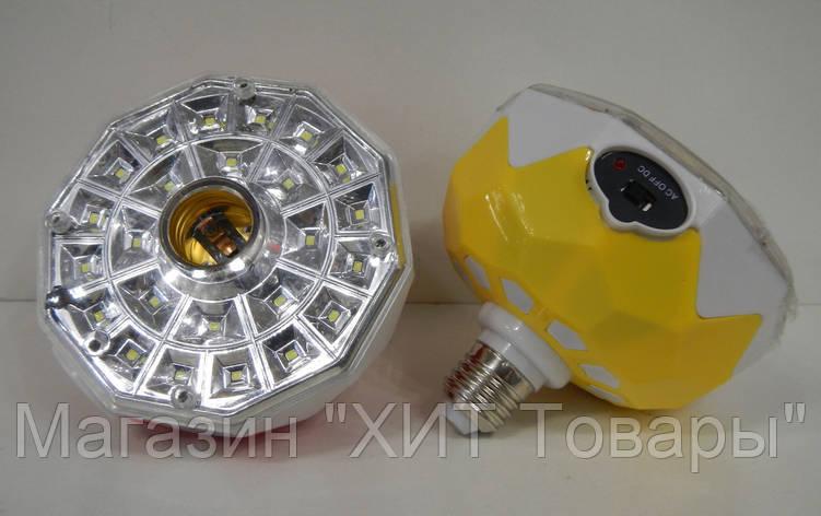 Лампа светодиодная с пультом LZ 7790 25 LED, фото 2