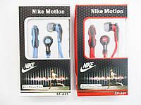 Наушники Nike Motion SF-A01 с микрофоном
