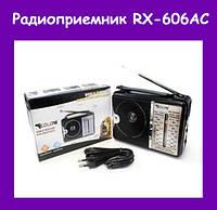 Радиоприемник RX-606AC!Акция