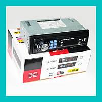 Автомагнитола MP3 GT 660U ISO