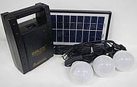 Солнечная система GDLIGHT GD-8066