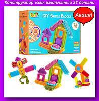 Конструктор ежик игольчатый 32 детали MMT-3102,Конструктор пластиковый,Конструктор для детей!Акция
