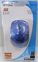 Мышка WIRELESS 3600