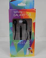 Наушники S5 с микрофоном