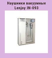 Наушники вакуумные Lenjoy IN-093!Акция