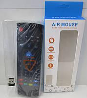 Многофункциональный беспроводной пульт MX3 Air Mouse 2.4GHz