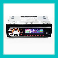 Автомагнитола MP3 GT 690U ISO Bluetooh!Акция