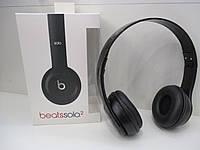 Наушники Beats solo-550