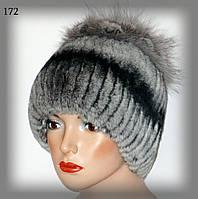 Женская шапка из меха Rex Rabbit (светло серая с чернобуркой)