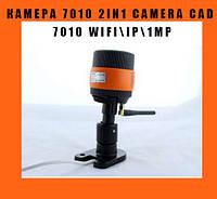 Камера 7010 2in1 CAMERA CAD  7010 WIFI\ip\1mp\ уличная эту камеру можно подключить как по WiFi так по Lan!Акц