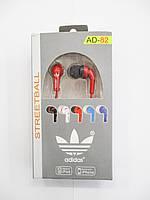 Наушники Adidas AD-82