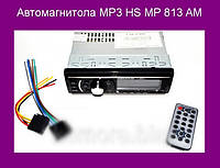 Автомагнитола MP3 HS MP 813 AM!Акция