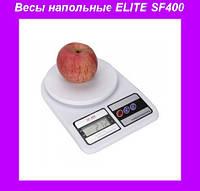 Весы напольные ELITE SF400 (7KG),Весы кухонные электронные до 7 кг,Весы кухонные