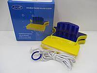 Glass Wiper Магнитная щетка для мытья окон с двух сторон