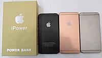 POWER BANK Apple
