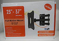 "Кронштейн Full-Motion Mount 23""-37"""
