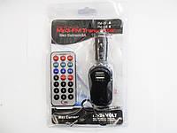 Авто модулятор Car Charger Mp3-FM Transmitter FM-I9